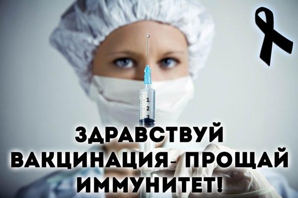 Прививка от вероятности (604x403, 41Kb)
