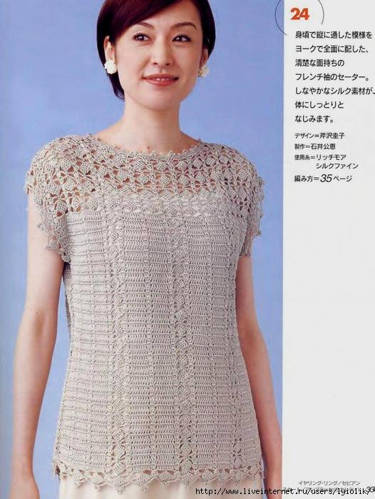3873965_crochetemodablusa3 (526x700, 284Kb)