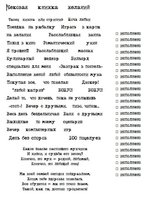 чк (499x700, 231Kb)