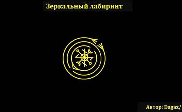 СЂСЂ (626x385, 69Kb)