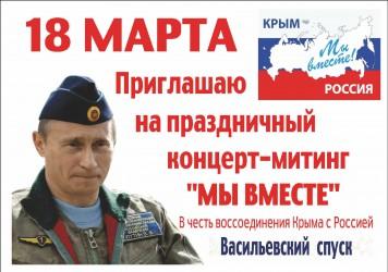 Chistaya_1_18_marta_storona_1 (356x250, 35Kb)