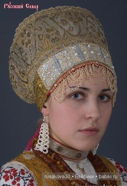 �усские старинные женские головные уборы10 (410x600, 231Kb)