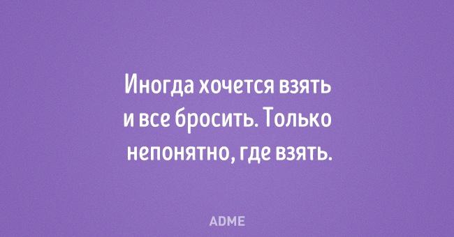 3875377_2 (650x340, 65Kb)