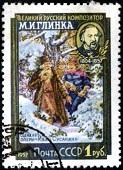 51.20.35.2.58. 1х33 М.И.Глинка Иван Сусанин (123x170, 24Kb)