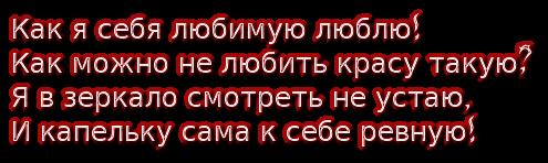 cooltext172158281257756 (495x148, 75Kb)