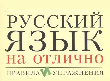 4535473_2259405_original (433x319, 21Kb)