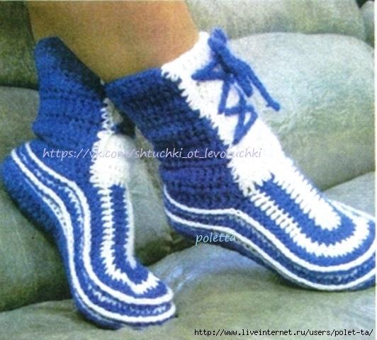 Картинки: Уютные тапочки-носочки вязанные крючком - Амигурумик (Картинки) в Курске