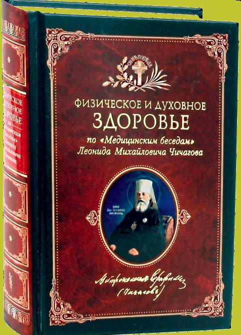 book (483x671, 657Kb)