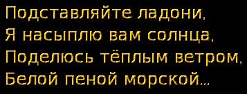 cooltext172444468729682 (357x136, 35Kb)