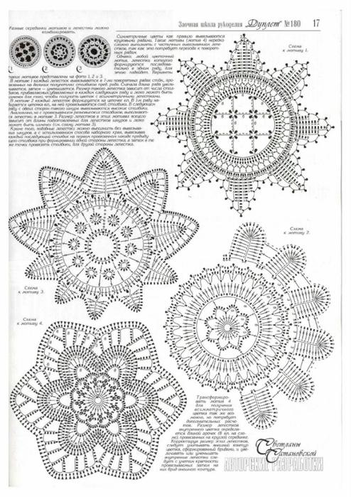 цветы фэнтези сх2 (494x700, 246Kb)