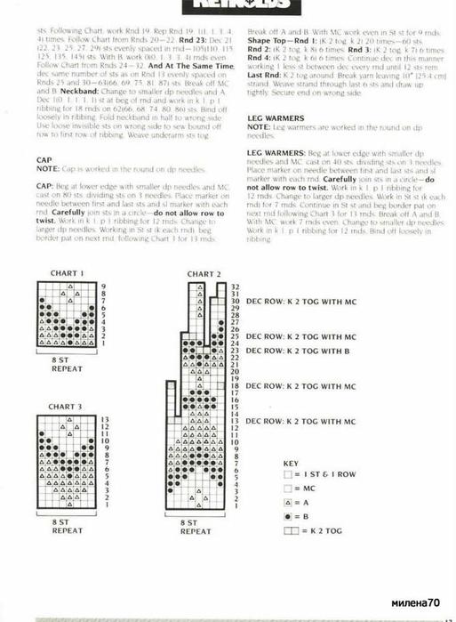 Lopi+Volume+11_14 (513x700, 171Kb)
