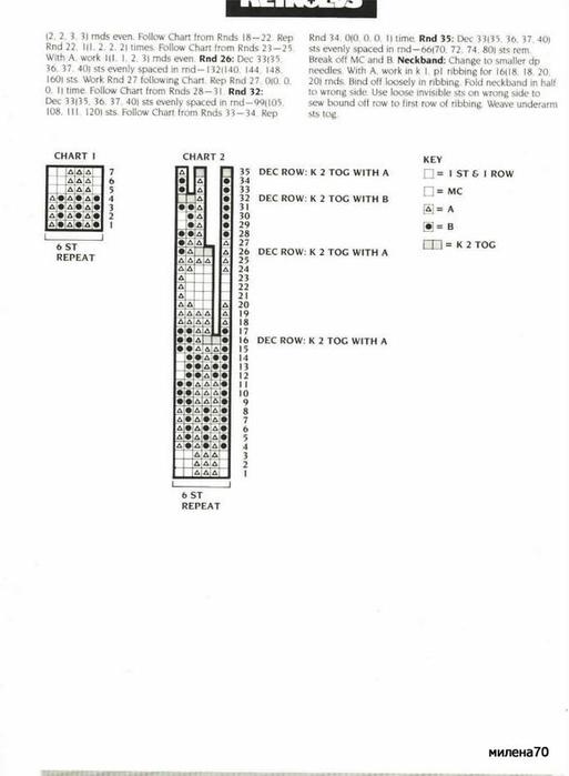 Lopi+Volume+11_18 (513x700, 101Kb)