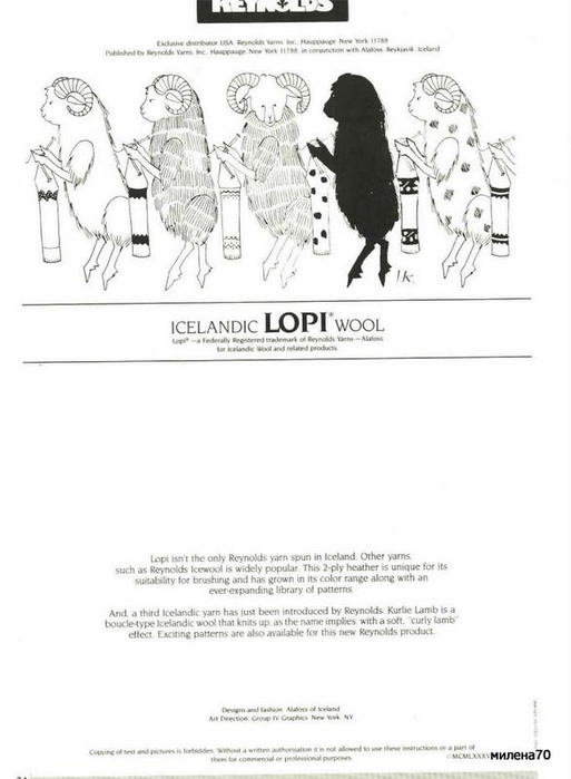 Lopi+Volume+11_35 (513x700, 138Kb)
