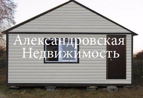 1457465533_dachnyi_domik-19d34 (500x342, 118Kb)