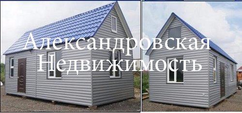 1457465353_18id7551439 (500x234, 114Kb)