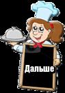 oie_ZZRewe6dERNv (95x136, 18Kb)