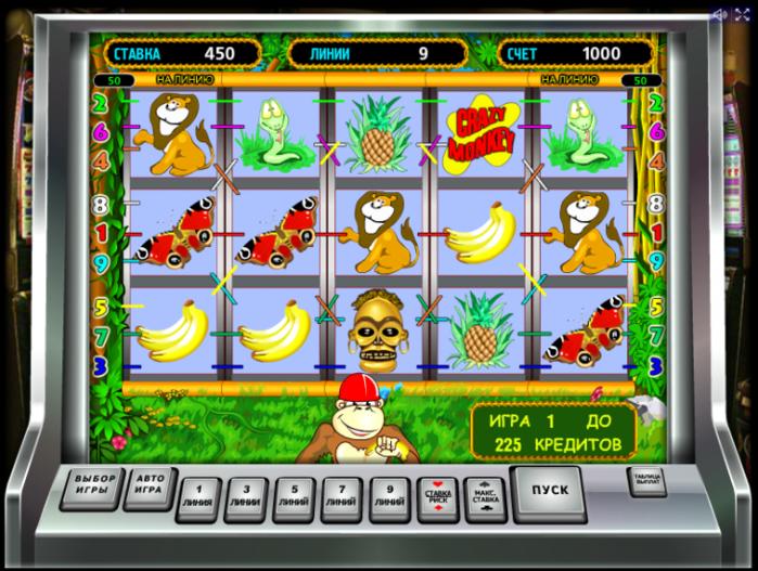 игровой автомат 9 (700x527, 501Kb)