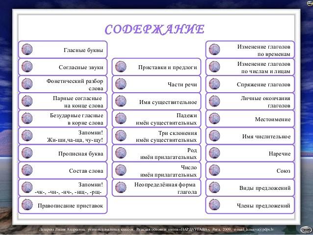 image (2) (638x479, 94Kb)