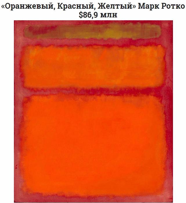CITZKGhfHDg (641x700, 318Kb)