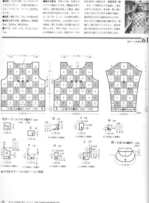 0_141959_56bbde72_orig (515x700, 173Kb)