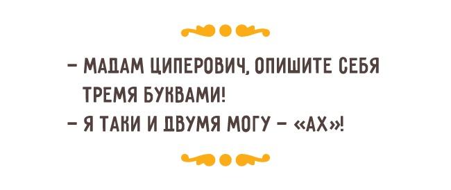 4537910-650-1448022812-f-04 (650x274, 27Kb)