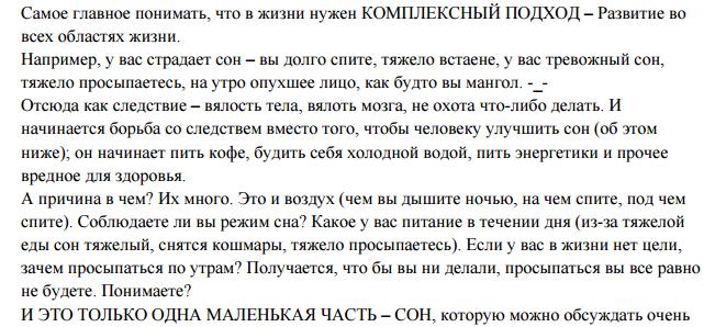 4775094_20160320_180039_Energiya_Format_PDF__Yandex (651x298, 64Kb)