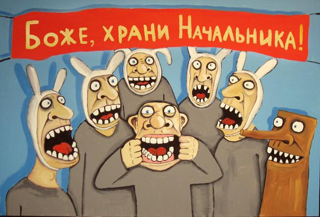 Если будем влезать в контент, то это называется наступление на свободу слова, - глава Нацсовета ТРВ Артеменко - Цензор.НЕТ 8985