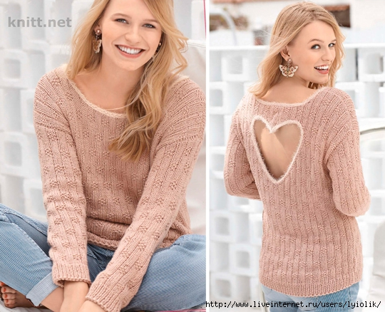 pulover-s-serdcem-na-spine (540x438, 213Kb)