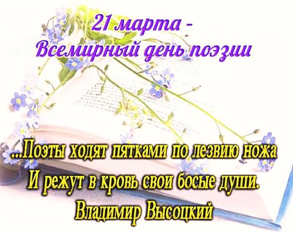 1530475_1027487337326480_4183345651376255068_n (604x480, 47Kb)