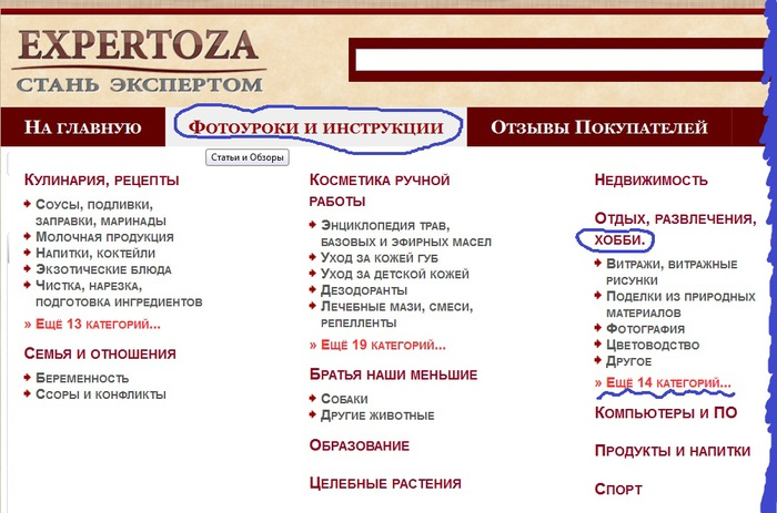 4682845_Bezimyannii (700x463, 108Kb)