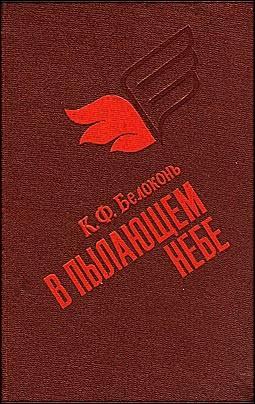 Книга (255x404, 48Kb)
