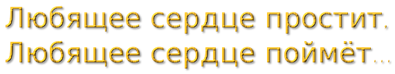 cooltext172904543810891 (571x108, 41Kb)