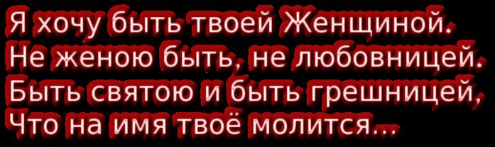 cooltext1729109936525888888 (700x207, 192Kb)