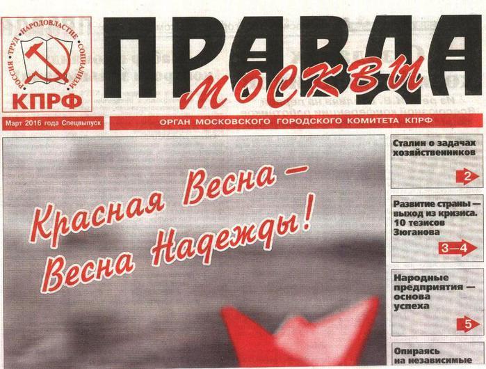 Фото в две дырки русские 13 фотография