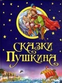 3996605_Pesn_o_veshem_Olege (200x268, 14Kb)