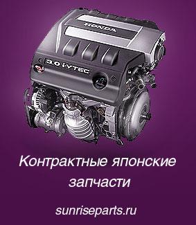 kontraktnie-zapchasti (283x325, 24Kb)