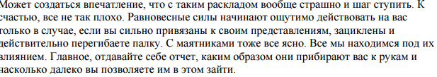 4775094_20160322_170819_Vajnost_Format_PDF__Yandex (617x109, 23Kb)