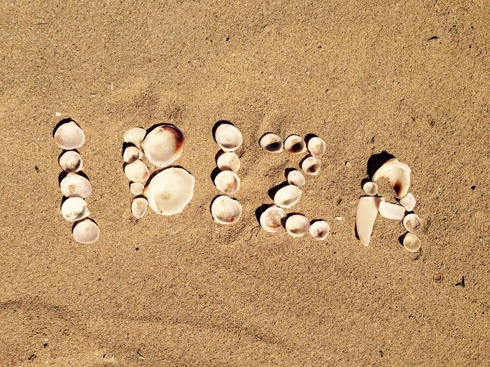 Ibiza-Sand (700x525, 557Kb)