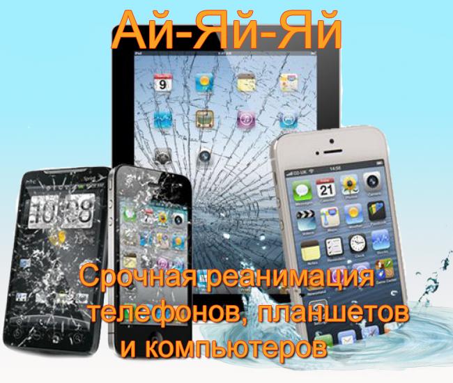 3727531_84845 (650x550, 435Kb)