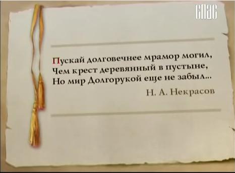 стих Никрасова (466x343, 118Kb)