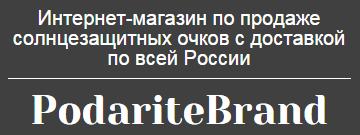 скриншот_001 (360x135, 11Kb)