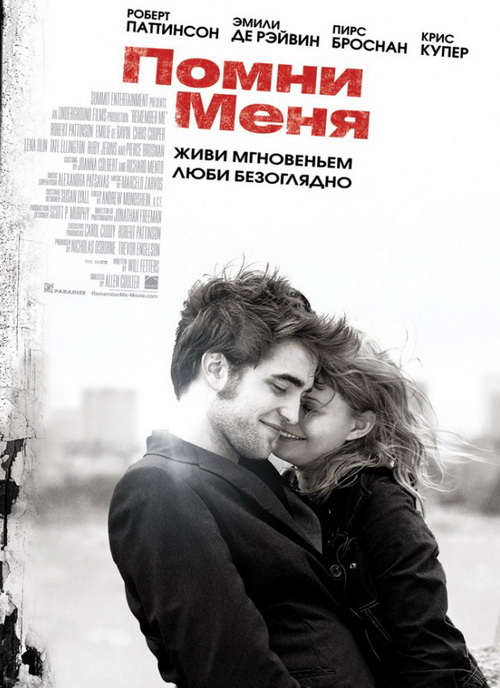 3727531_pomni_men (500x688, 109Kb)