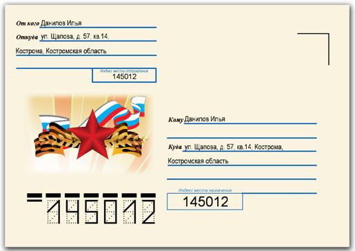 env07 (515x364, 69Kb)