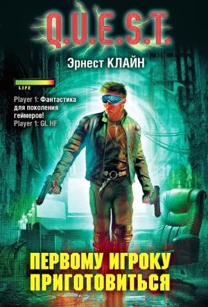 RPO-Russia-cover (300x443, 68Kb)
