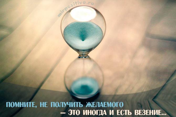 3925311_Mydrost_v_odnoi_fraze_2 (670x446, 105Kb)