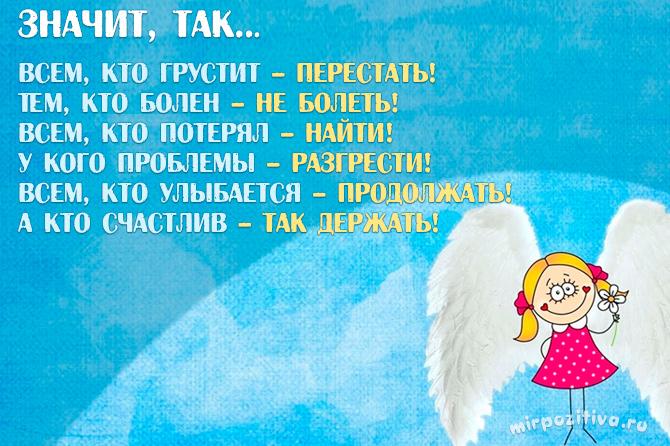3925311_Mydrost_v_odnoi_fraze_5 (670x446, 221Kb)