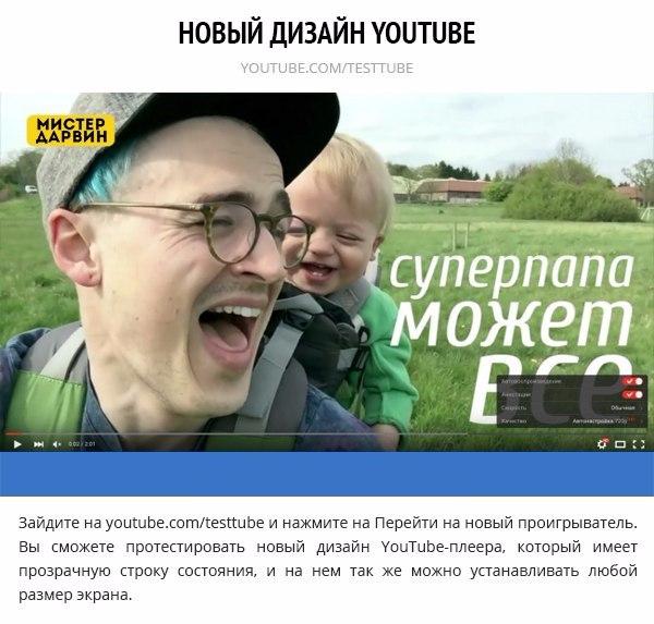 10 ��������� �� YouTube, � ������� ���� ��� ����� (600x573, 247Kb)
