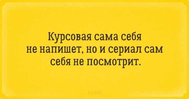 3875377_1 (650x341, 86Kb)