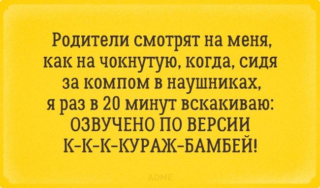 3875377_3 (650x381, 119Kb)