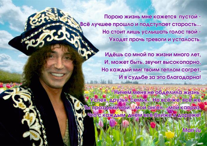 Леонтьев (700x495, 495Kb)